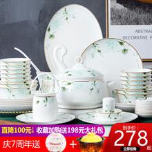 碗碟套装家用简约欧式56头骨瓷餐具套装景德镇陶瓷碗盘套碗筷组合
