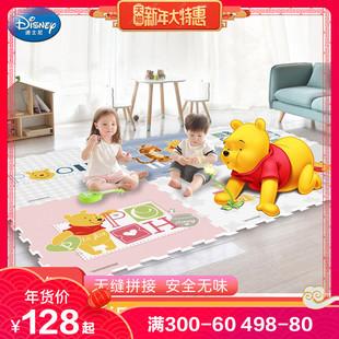 迪士尼宝宝爬行垫xpe拼接加厚家用婴儿爬爬垫儿童客厅爬行垫