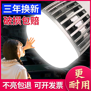 散热led灯泡超亮节能灯家用E27螺口100W150W照明灯泡工地厂房车间