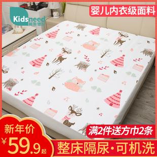宝宝隔尿垫大号婴儿童防水可洗超大防漏床单床笠棉床垫子成人防尿