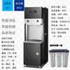 ENID直饮水机商用大容量学校工厂大型烧水过滤直饮机全自动开水器