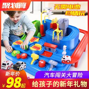 越诚托马斯小火车轨道车套装汽车大冒险闯关抖音玩具儿童男孩