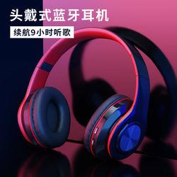 耳机无线蓝牙头戴式耳机重低音运动降噪游戏耳麦手机电脑oppo通用