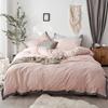 水洗棉四件套ins纯色简欧女公主风网红床单被套三件套床上用品