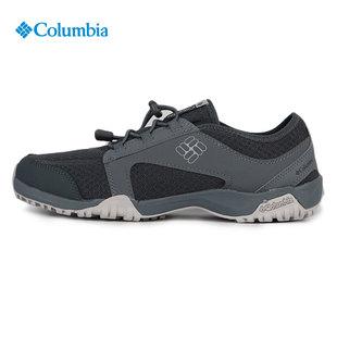 哥伦比亚男鞋2019夏季户外透气鞋运动登山鞋徒步鞋YM2041