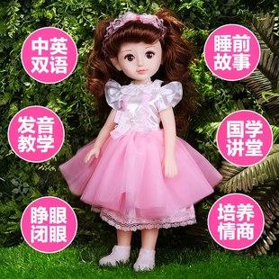可爱吧比会说话的智能洋娃娃仿真小女孩公主婴儿童玩具套装单个布
