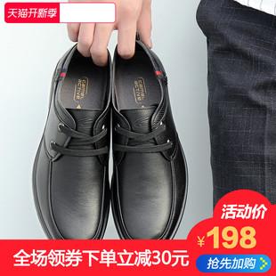 德国骆驼动感男鞋春季驾车鞋真皮商务鞋男士皮鞋英伦潮鞋