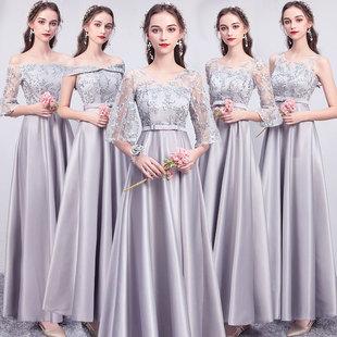 伴娘服2018灰色姐妹裙长袖年会晚礼服长款缎面毕业礼服冬季