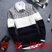 冬季男士毛衣男套头线衣男打底衫保暖衣针织衫男外套