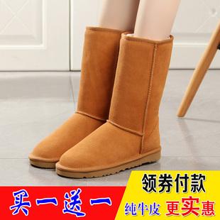 5815真皮长筒雪地靴反绒牛皮高筒棉鞋平底防滑加绒保暖冬款靴子