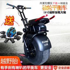 18寸自平衡车电动车智能轻便独轮车单轮代步摩托车大轮成人思维车