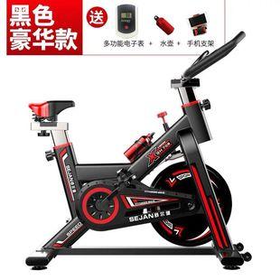 舒尔健豪华款室内动感单车超静音健身车家用脚踏自行单车运动4