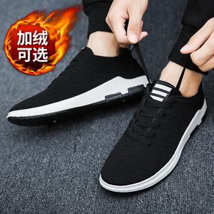 秋冬季男鞋潮流百搭低帮鞋男士运动鞋棉老北京布鞋板鞋子