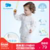 丽婴房婴儿衣服 男女童内衣纯棉套装长袖秋冬宝宝保暖睡衣秋衣