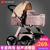 高景观婴儿推车可坐可躺轻便折叠双向四轮避震新生儿童宝宝手推车