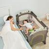 婴儿床儿新生拼接大床可折叠便携式多功能宝宝床0-15个月-3岁bb床