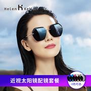 海伦凯勒 近视太阳镜配镜套餐H8827 请联系客服 默认图片颜色