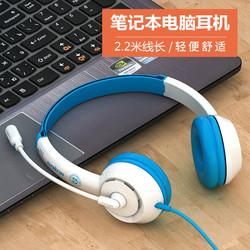 笔记本电脑耳机头戴式单孔耳麦二合一适用联想惠普戴尔Thinkpad网课手机ipad专用电脑耳麦带话带话筒