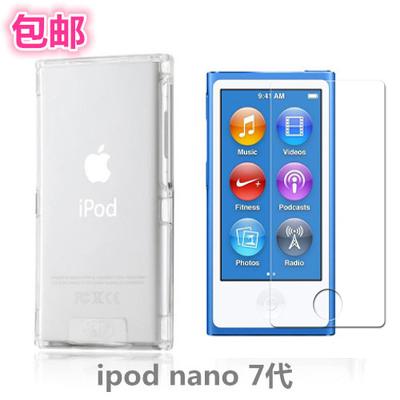 ipod nano保护壳