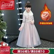 女童连衣裙网纱长裙2018冬装中大童旗袍礼服裙子儿童公主裙冬