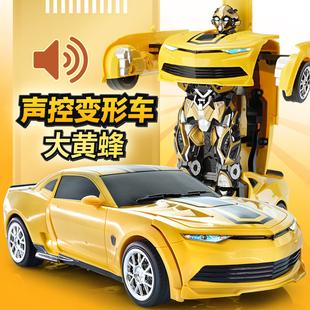 变形机器人玩具金刚大黄蜂变形车男孩汽车儿童玩具车警车3-6岁5岁