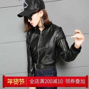 欧洲站2018秋装真皮皮衣女机车外套短款薄款小皮版百搭