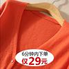 春秋针织开衫女短款长袖防晒衣外套羊毛衫V领纯色空调衫大码毛衣