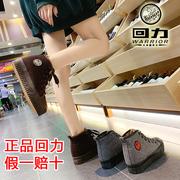 回力内增高女棉鞋平跟底短靴雪地靴厚底马丁靴加绒防滑女棉靴