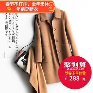 年末双面羊绒大衣女中长款高端娃娃领羊毛呢外套