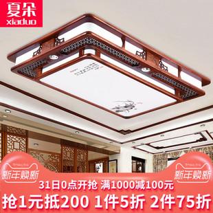中式客厅灯长方形中国风吸顶灯现代简约卧室灯实木灯仿古书房灯具