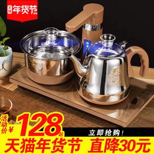 全自动上水壶电热烧水壶家用自吸式抽水智能泡茶具器烧茶器电磁炉