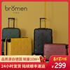 不莱玫20寸行李箱女箱子网红拉杆箱万向轮男旅行箱22 24 26登机箱