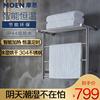 摩恩电热毛巾架不锈钢毛巾杆卫生间壁挂式智能烘干架加热毛巾架