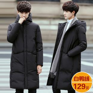 反季男士中长款羽绒服黑色冬装加厚青年学生外套潮