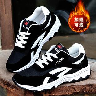 秋冬季男鞋鞋运动鞋男士板鞋旅游跑步鞋子男加绒保暖棉鞋