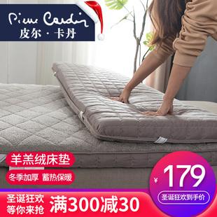 羊羔绒床垫加厚榻榻米软家用海绵保护垫子垫被床褥1.8m2米双人1.5