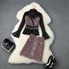 小香风气质钉珠粗花呢套装女秋冬网纱T恤+吊带马甲+半身裙三件套