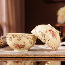 景德镇欧式家用碗陶瓷碗米饭碗韩式陶瓷碗套装高档餐具套装骨瓷碗