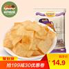 三只松鼠山药脆片60gx3袋薄片脆薯片好吃的吃货零食小吃