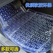 加厚汽车塑料脚垫pvc透明脚垫乳胶地垫轿车软胶通用防水可裁剪