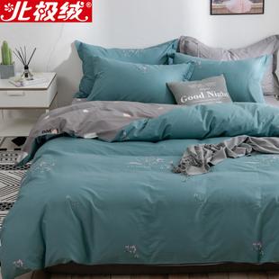 北极绒全棉四件套纯棉被套床单简约现代1.8m米床笠三件套床上用品