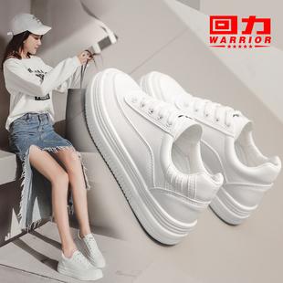 回力女鞋内增高小白鞋2019夏款透气百搭白鞋厚底运动板鞋夏季