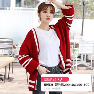 2018秋装宽松外套毛衣条纹针织开衫女GD8060.聖