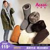艾斯臣雪地靴真皮女棉鞋女靴子冬季加厚加绒毛毛女鞋子秋冬高筒靴
