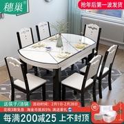 穗巢餐桌椅组合可伸缩折叠现代简约小户型家用圆形钢化玻璃餐厅桌