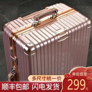游乐者拉杆箱行李箱旅行箱万向轮小型20女男学生24密码皮箱子28寸