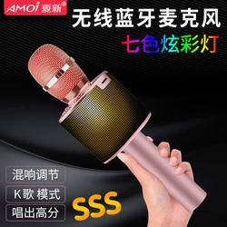 Amoi夏新K33全民k歌宝手机麦克风无线蓝牙家用电脑ktv卡拉ok户外唱歌专用抖音自带话筒音响一体安卓苹果通用