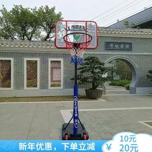 篮球装备幼儿园小学生青少年室内户外篮球架可移动可升降标准篮框
