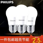 飞利浦led灯泡e27e14螺口节能灯泡球泡超亮家用5w9w12w15w18瓦40w