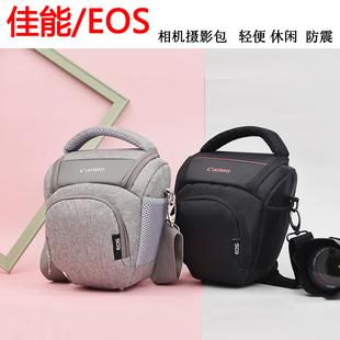 佳能相机包单反单肩三角包男女便携70D5D45D360D80D90D200D摄影包